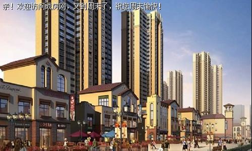 蓝光乐彩城-外观图
