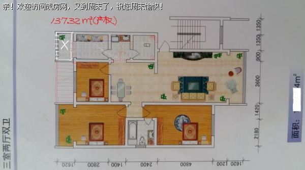 西藏阳光苑 户型图