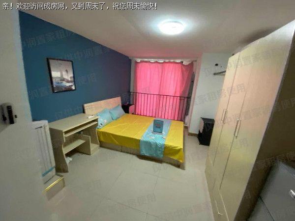 嘉年华青年城smart公寓 照片[2]