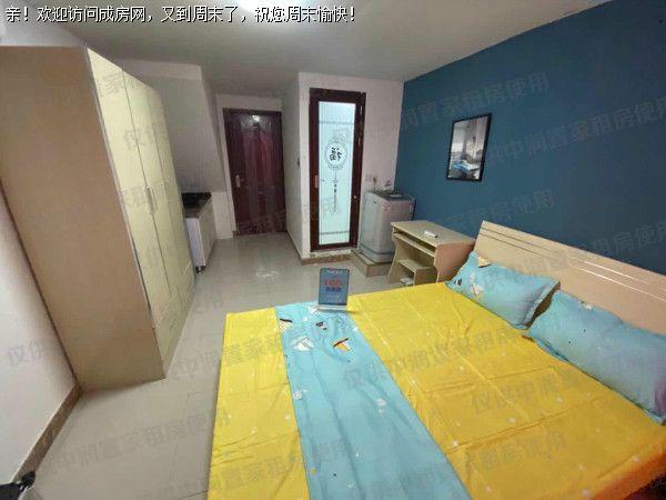 嘉年华青年城smart公寓 照片[3]