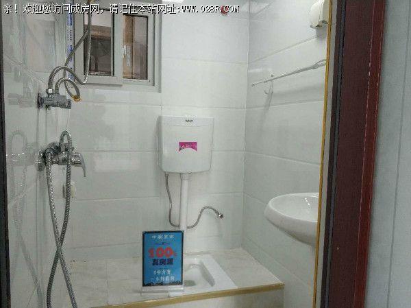 嘉年华青年城smart公寓 照片[5]