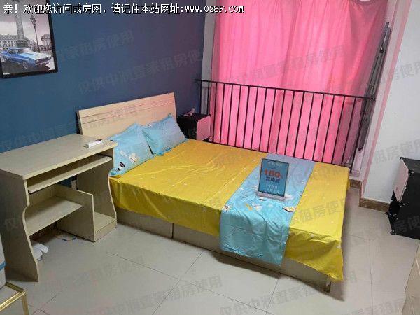 嘉年华青年城smart公寓 照片[1]