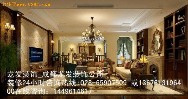 蓬萊尚島獨棟別墅裝修設計效果圖片