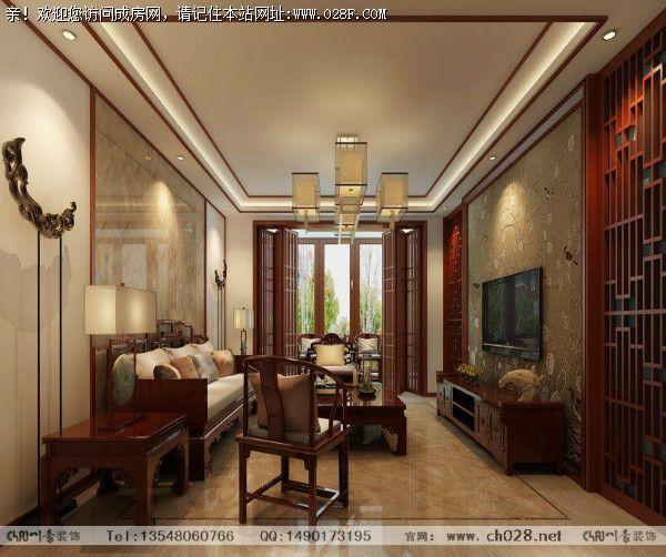 新中式两居客厅吊顶装修效果图