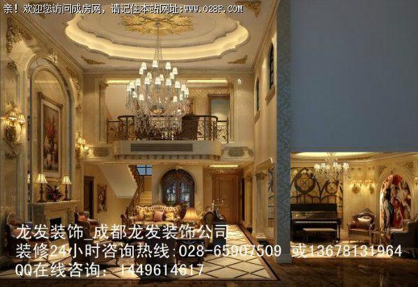 龙泉别墅装修设计图片 法式风格装修效果图
