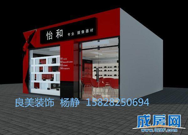 摄影器材专卖店装修设计 专业店铺装修设计