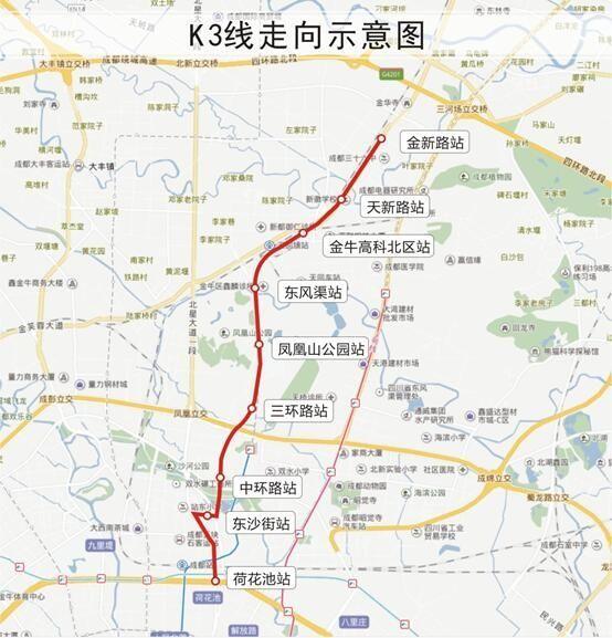 两条BRT快速公交 K11线20日 K3线21日开通