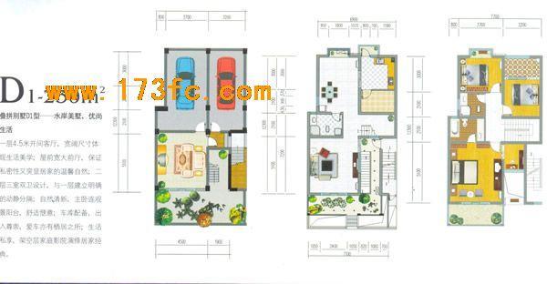 东林半岛—户型图展示-成都新房-成都楼盘 成都房产网